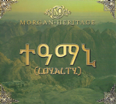 Morgan Heritage - Loyalty (CTCB) CD